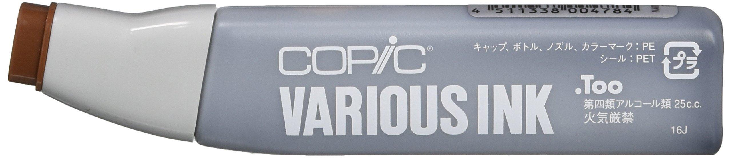 Recarga Copic Markers E37 - Sepia