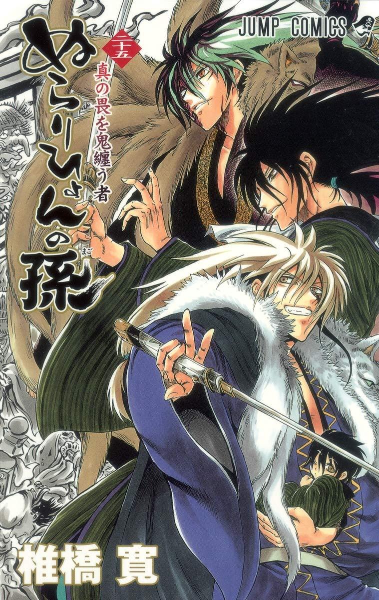 Jeux de carte Nurarihyon no Mago