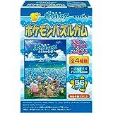 劇場版ポケットモンスター みんなの物語 ポケモンパズルガム 8個入 食玩・ガム(ポケットモンスター)