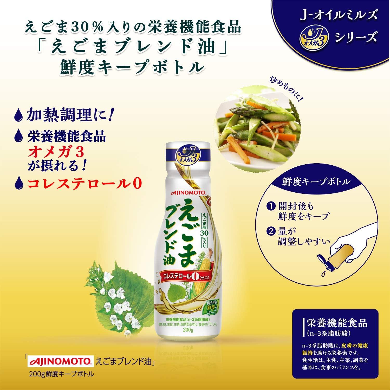 栄養 えごま えごまの葉の栄養素・カロリー