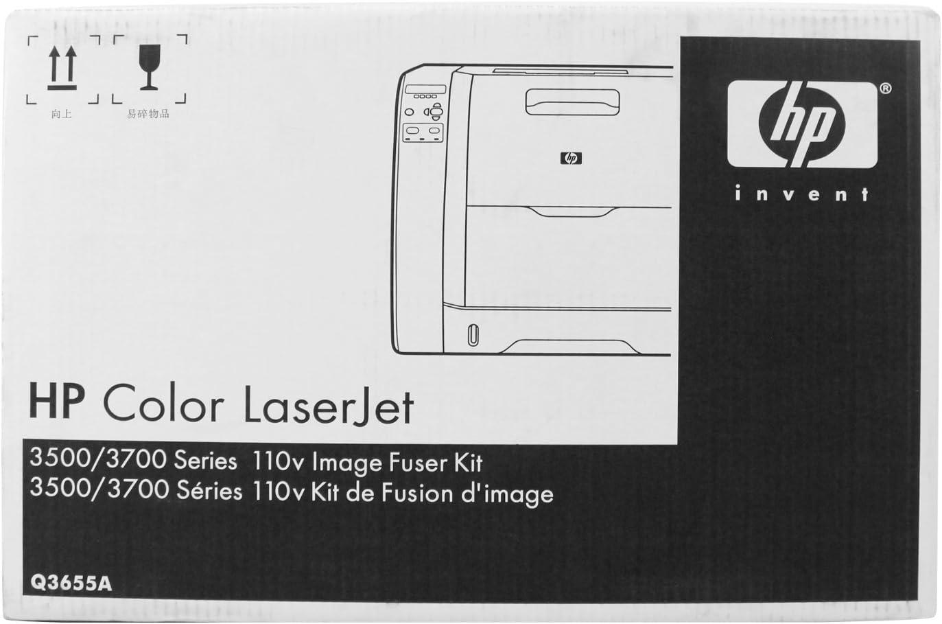 HP Fuser Kit (Q3655A)
