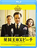 英国王のスピーチ [Blu-ray]