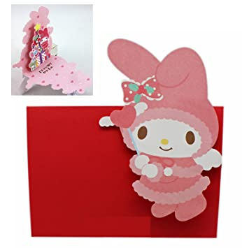 Amazon Sanrio My Melody Pop Out Birthday Card Text In Chinese