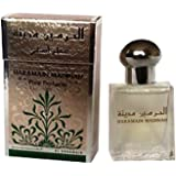 Al Haramain Madinah - Oriental Perfume Oil [15 ml]