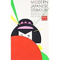 Modern Japanese Literature: An Anthology