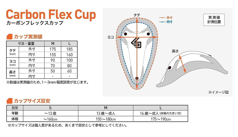 Shock Doctor Teen-Boys Ultra Carbon Flex Cup