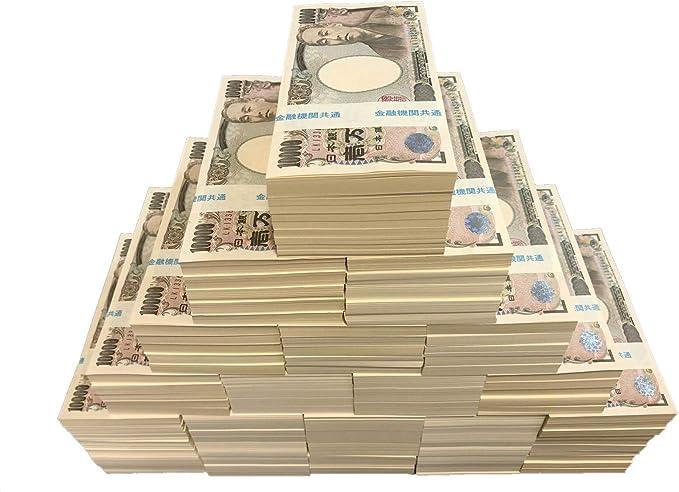 Amazon.co.jp: 1億円 100万円札束 ×100束D 1億 1億 ダミー 金融機関 ...