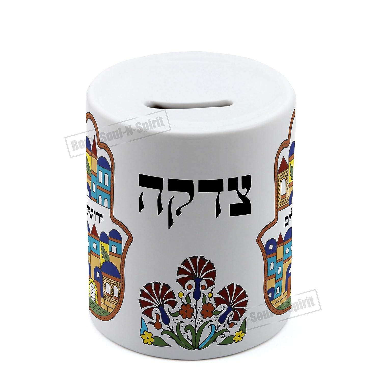 Body-soul-n-spirit en p/ériode de largent du Cadeau J/érusalem Armeni en c/éramique Tsedaka Charity Bo/îte /œil Main de Hamsa