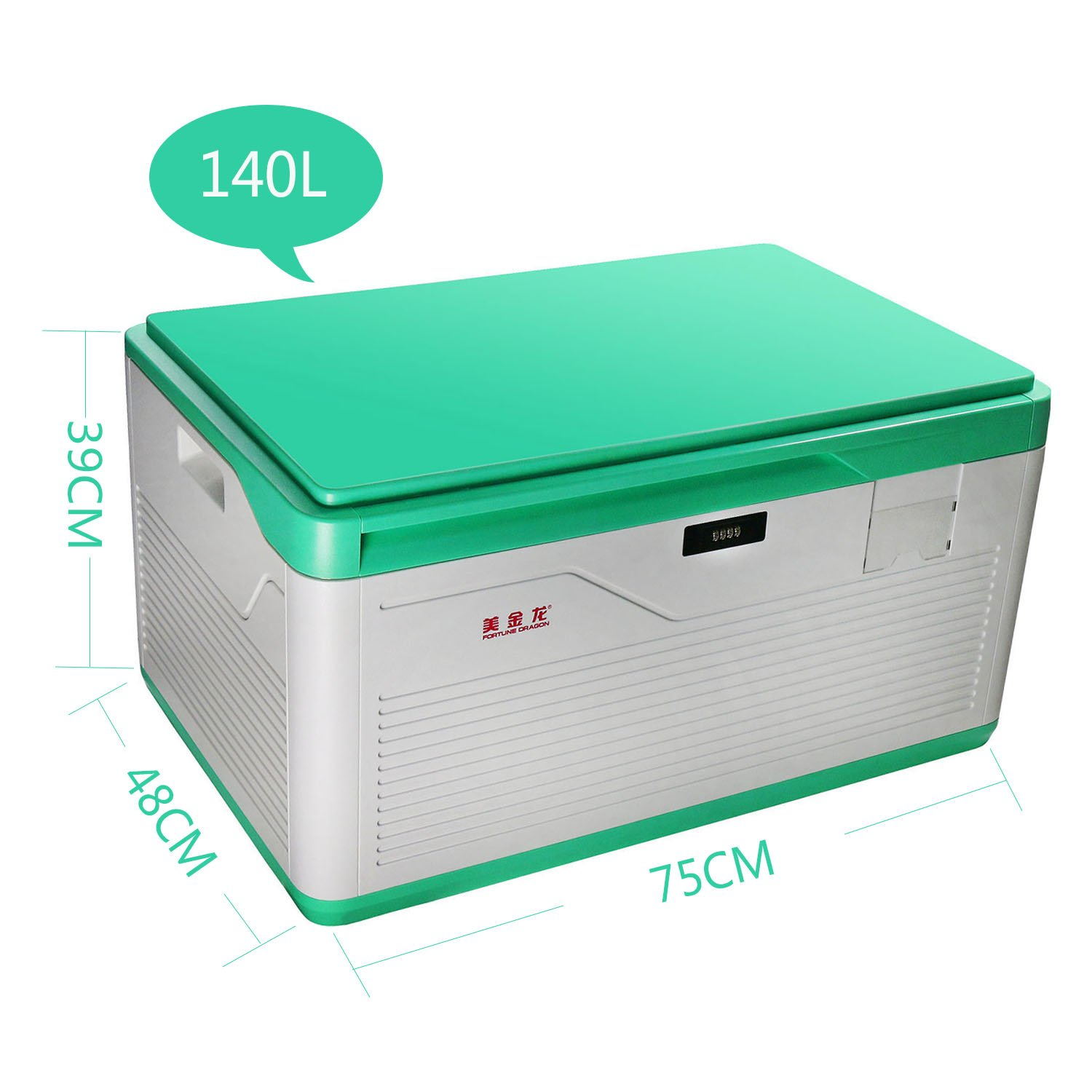 140 Liter Storage Box with Lid, EVERTOP Combination Lock Storage Container Multifunctional ABS Plastic Stackable Large Capacity Storage Bins for Home, Office, Kitchen, School, Institute, Green