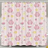 Kawaii Bear And Fruit Personalize Custom Bathroom Shower Curtain With Rings Waterproof Polyester Fabric 60 X72