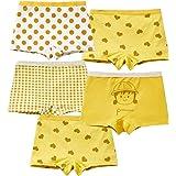 MiSense 5 Pack Girls Underwear Cotton Panties Girl's Briefs Children Undies for 2-11 Years