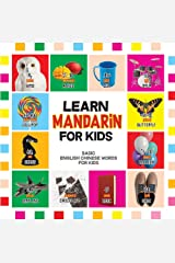 Learn Mandarin for Kids: Basic Chinese Words For Kids - Bilingual Mandarin Chinese English Book (My First Chinese Words - Learn Mandarin Chinese 1) Kindle Edition