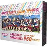 950ピース ジグソーパズル ラブライブ! サンシャイン! !  HAPPY PARTY TRAIN(34x102cm)