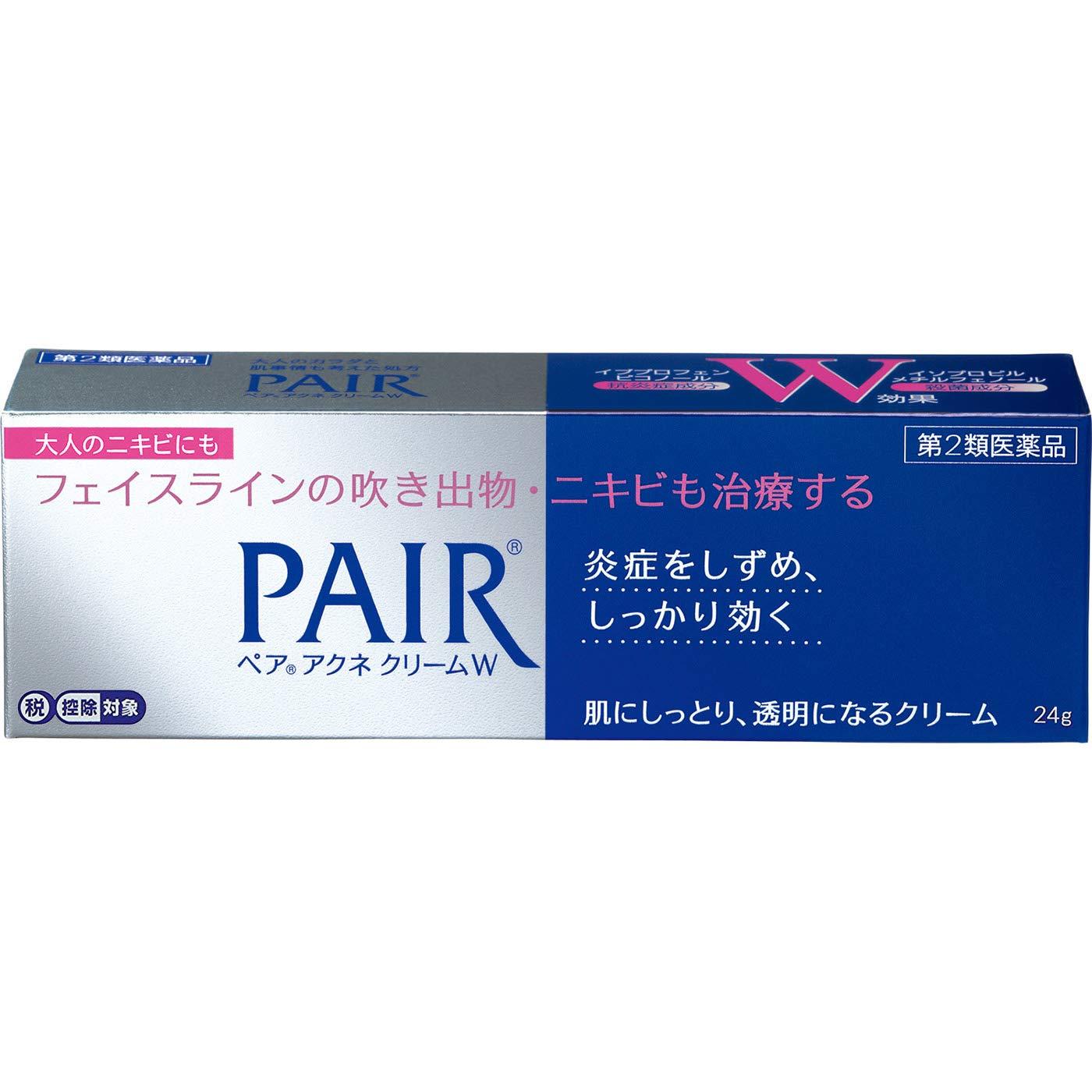 【ライオン】<第2類医薬品>ペアアクネクリームWのサムネイル