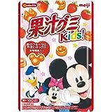 明治 果汁グミキッズ赤のフルーツ&やさいミックス 41g ×10袋