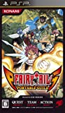 Fairy Tail: Portable Guild[Import Japonais]