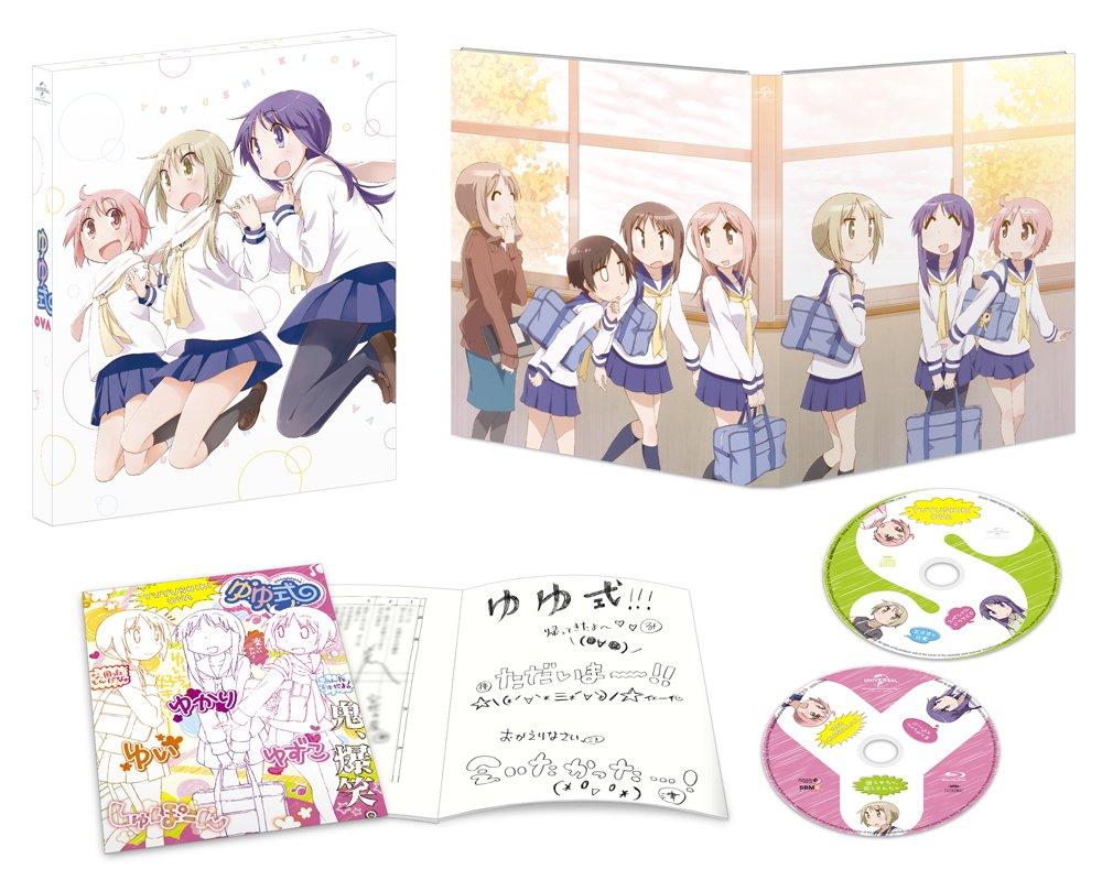 ゆゆ式 OVA「困らせたり、困らされたり」(初回限定版)(A3タペストリー) [Blu-ray] B01MRQP1OI