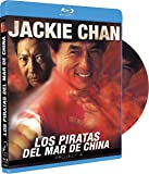 Los Piratas Del Mar De China Blu Ray [Blu-ray]