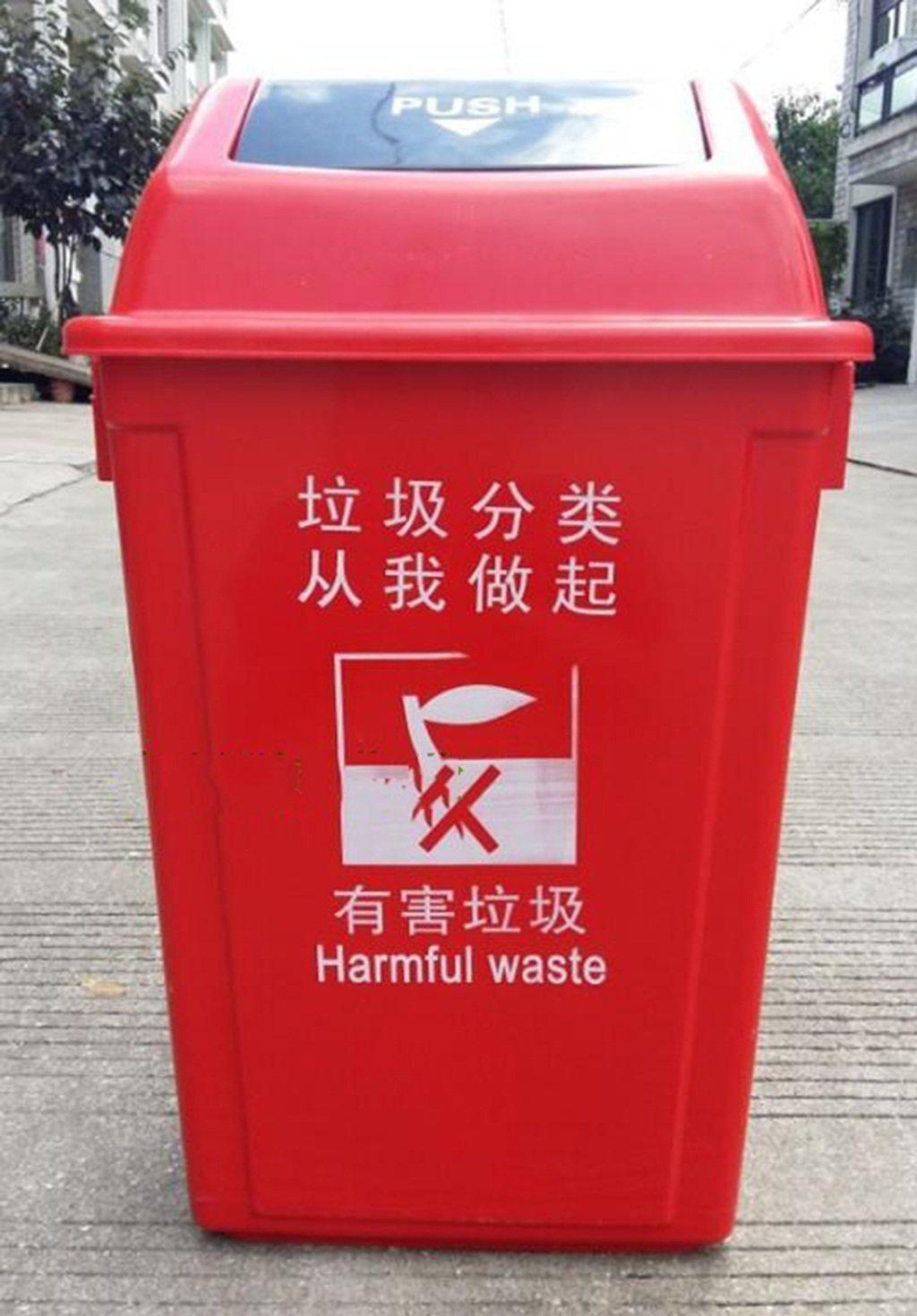 TGG 屋外のごみ箱、厚い分類プラスチックごみ箱ビジネス用具保護された衛生用のバケツリサイクル可能なゴミ箱4色のゴミ箱25-60L 清潔できちんと (色 : 赤, サイズ さいず : 25L) B07DK9KZ82 13499 25L|赤 赤 25L