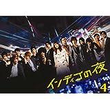 インディゴの夜DVD-BOX 4
