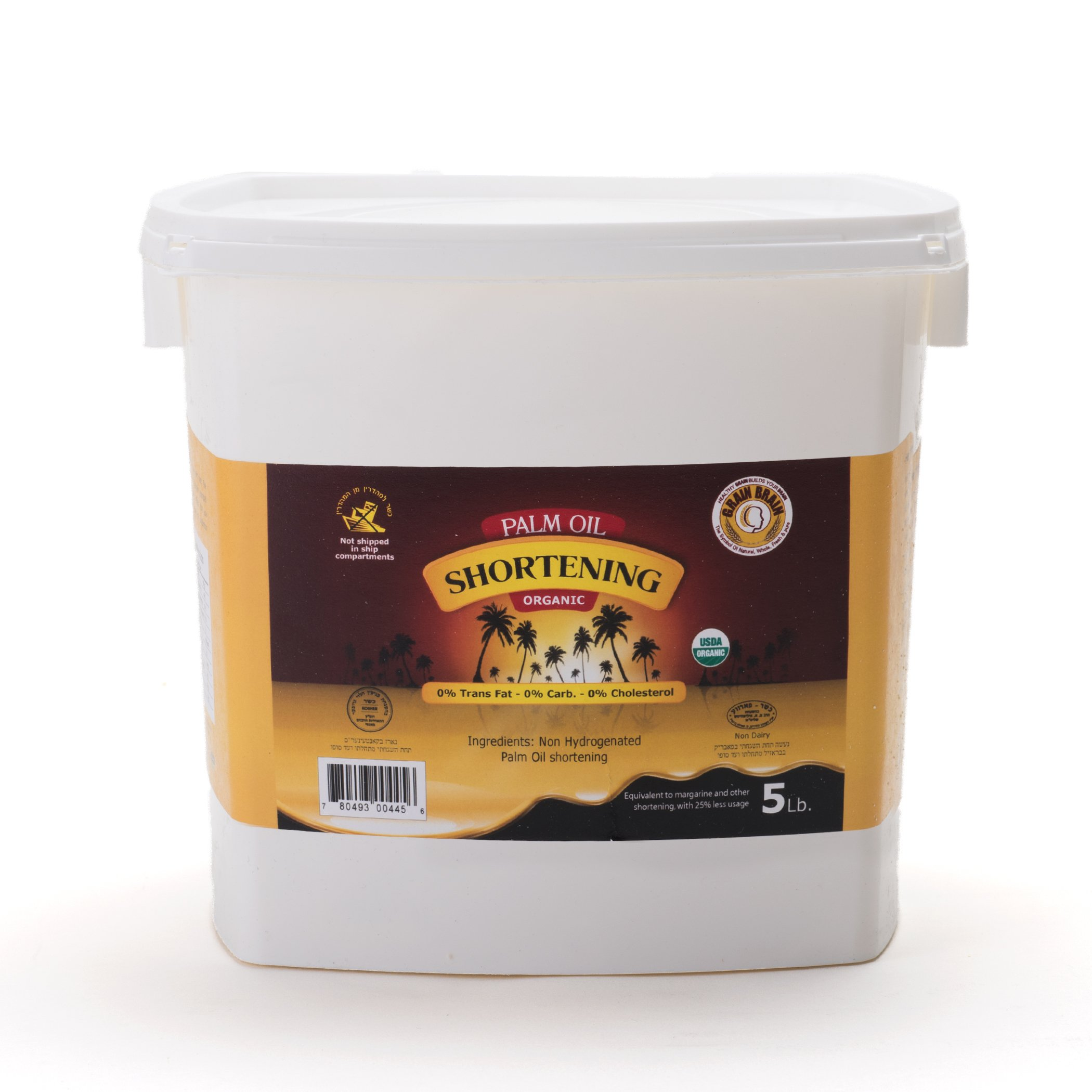 Grain Brain Organic Palm Shortening (5lb x 4) Pure and Natural, Super by GRAIN BRAIN (Image #1)