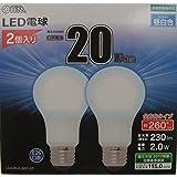 OHM LED電球 一般電球形 20形相当 口金直径26mm 昼白色  2個入り[品番]06-1742 LDA2N-G AG5 2P