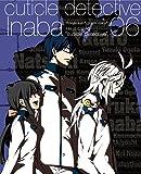 キューティクル探偵因幡 Vol.6 [Blu-ray]