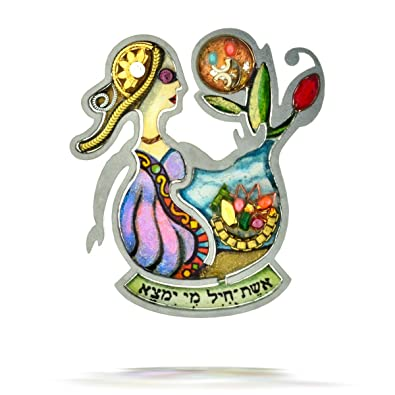 Exceptional The Artazia Collection Seeka Woman Of Valor Judaic Pin With Hebrew   P0166