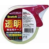 3M スコッチ 梱包テープ 中軽量用 48mm×50m カッター付 313D 1PN