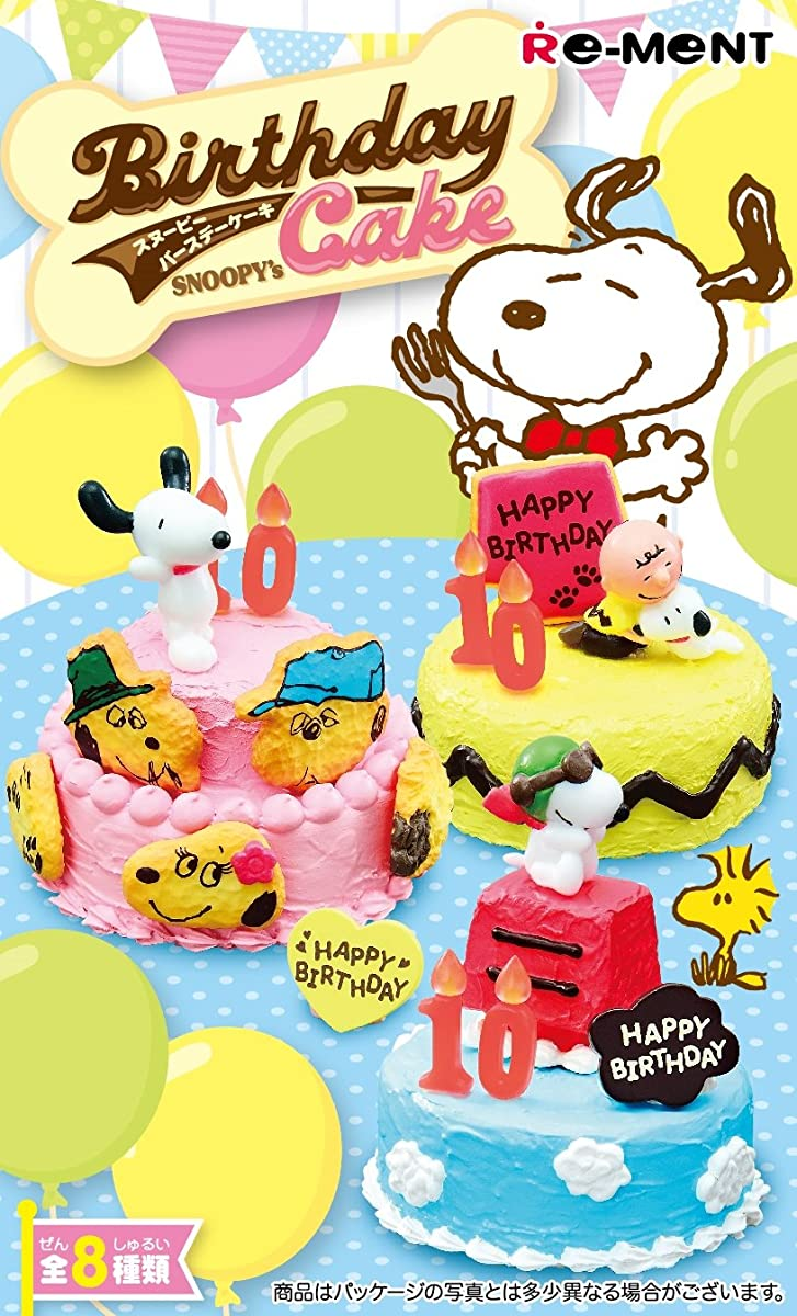 Magnificent Re Ment Peanuts Snoopy Birthday Cake All 8 Types Full Set From Funny Birthday Cards Online Alyptdamsfinfo