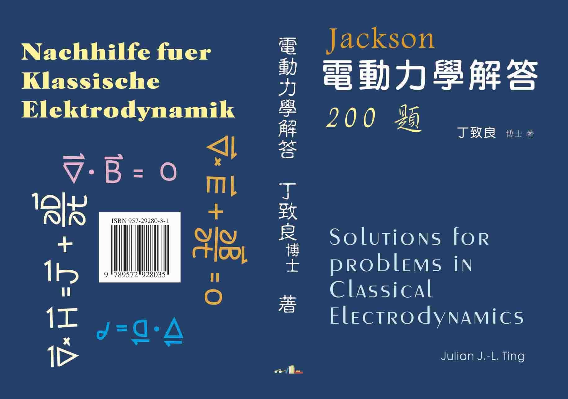 Solutions for problems in classical electrodynamics julian ting 71yrkgj7wwlg fandeluxe Image collections