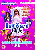 Kamikaze Girls [Import anglais]