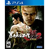 Yakuza Kiwami 2: Standard Edition - PlayStation 4