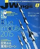 J Wings (ジェイウイング) 2015年8月号