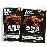 【正規販売店】金剛筋シャツ 2枚セット| 加圧インナー 抗菌消臭 (2色セット, L)