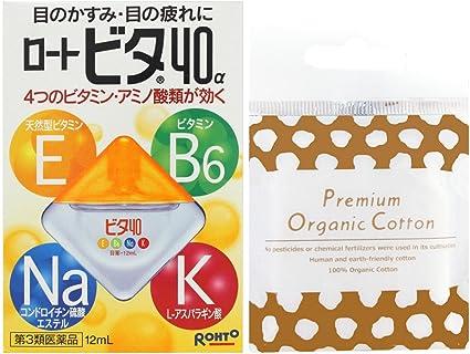 Rohto Vita vitamina 40 A colirio 12 ml – hecho en Japón (1 ...