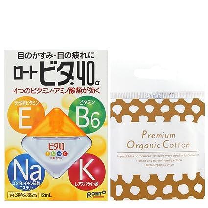 Rohto Vita vitamina 40 A colirio 12 ml – hecho en Japón (1 unidades)