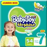 BabyJoy Compressed Diamond Pad, Size 7, 3XL, 18+ kg, Jumbo Box, 54 Diapers