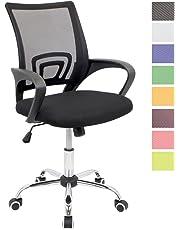 Sillas de escritorio hogar y cocina for Silla ergonomica amazon