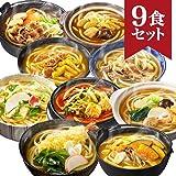 お水がいらないうどん9食セット キンレイ 冷凍うどん[海老天/鍋焼/チゲ/京風/肉/カレー/みそ煮込み/牛すき焼き/ほうとう] 国産 [スープ/各種具材入り] 温めるだけの簡単調理