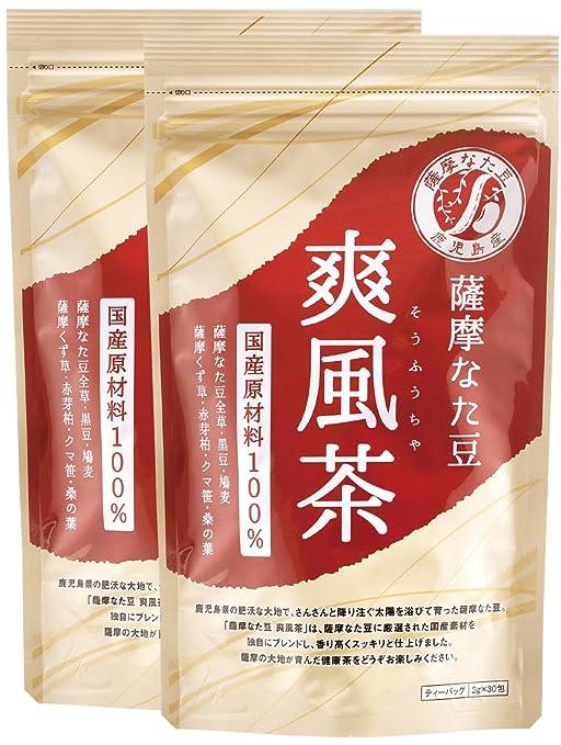 すこやか笑顔 薩摩なた豆 爽風茶