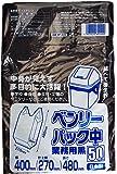 ワタナベ工業 ポリ袋 業務用ベンリーパック中 50枚入 黒 BP-40B
