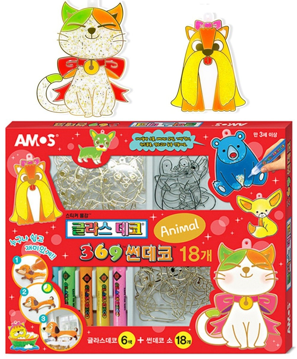 Korean AMOS Suncatcher Mini Stained Glass Kit (18 Animals Cat Puppy Bear Fox Crab and 6 Color Paints) Sun Decor Accessory Easy Boundary Paint