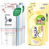 【まとめ買い】 さらさ  洗濯洗剤 液体  詰め替え 750g ×2個 + さらさ 柔軟剤 詰め替え 480ml ×2個