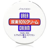 Shiseido FT   Body Cream   Urea Cream 100g