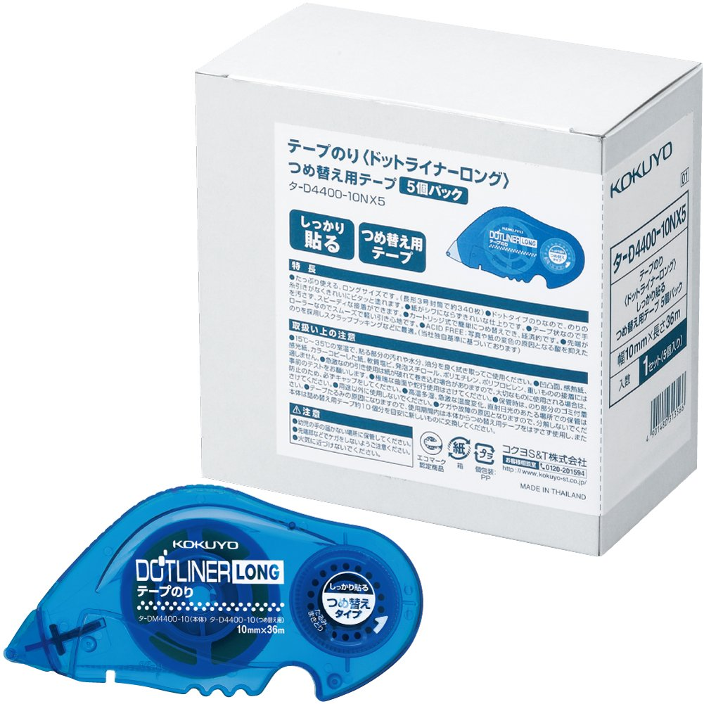 Kokuyo Tape Glue Dot Liner Long tape, Refill cartridge 5 Pack,