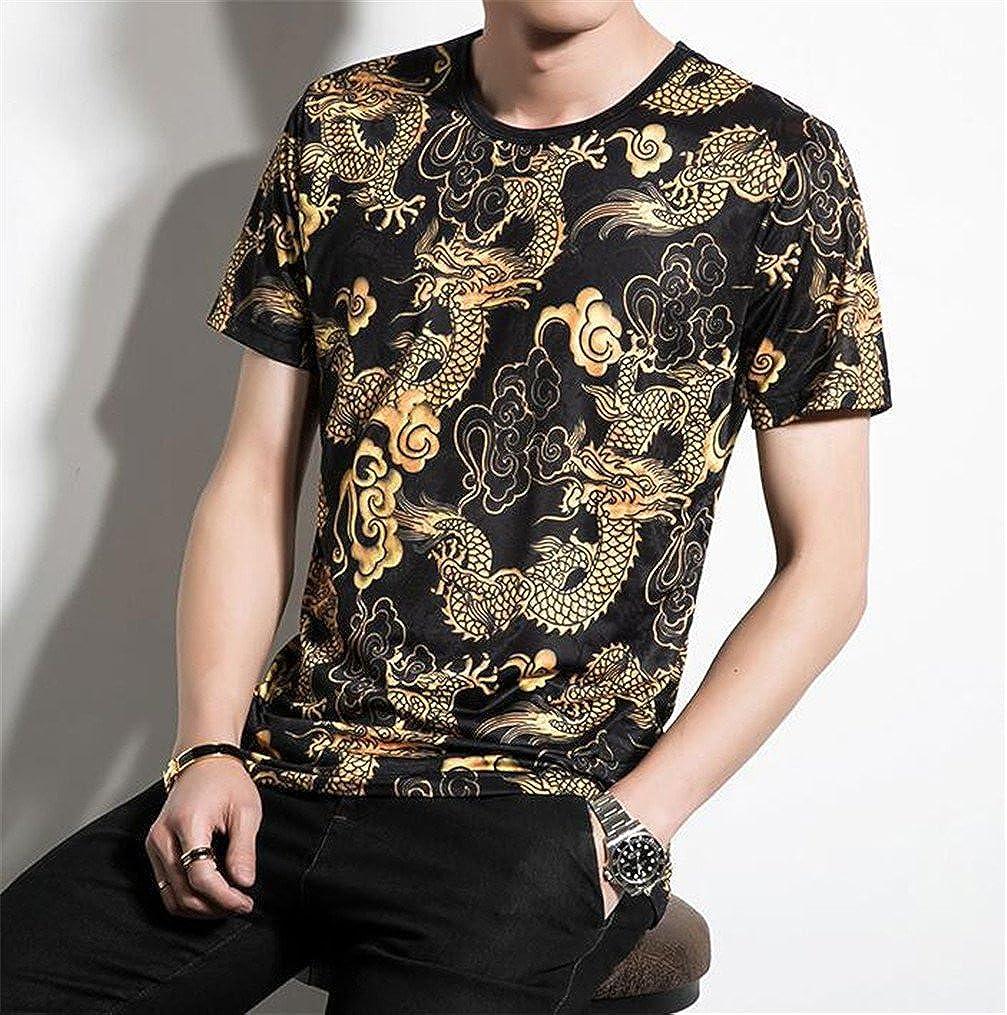 Bstge Mens Compression Fitness Printing T-Shirt