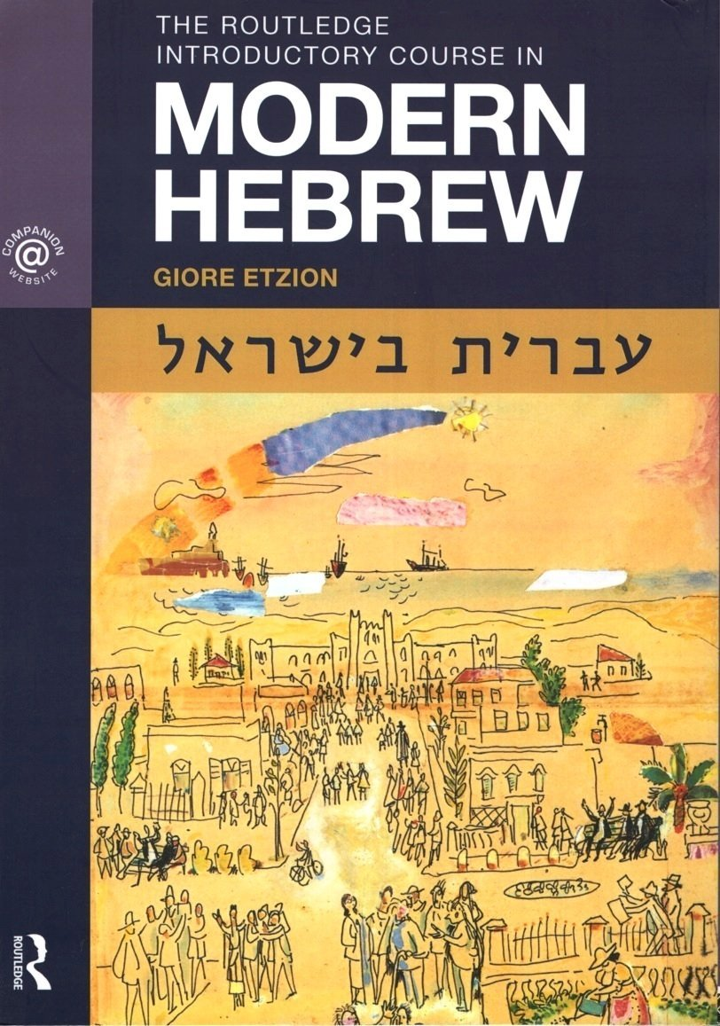 Image for The Routledge Introductory Course in Modern Hebrew