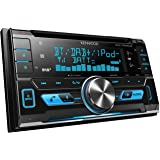 Kenwood DPX-7000DAB receptor multimedia para coche - Radio para coche (AAC, FLAC, MP3, WAV, WMA, 24 bit, 87,5 - 108 MHz, 153 - 279 kHz, AM, DAB, FM, LW, MW, LCD)