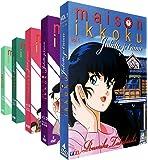 Juliette, je t'aime (Maison Ikkoku) - Intégrale (non censurée) - 5 Coffrets (20 DVD)